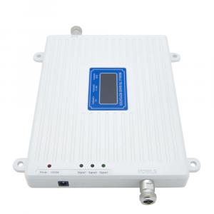 Усилитель сигнала Best Signal 900/2100/2600 mHz (для 2G/3G/4G) 70 dBi, кабель 13 м., комплект - 4
