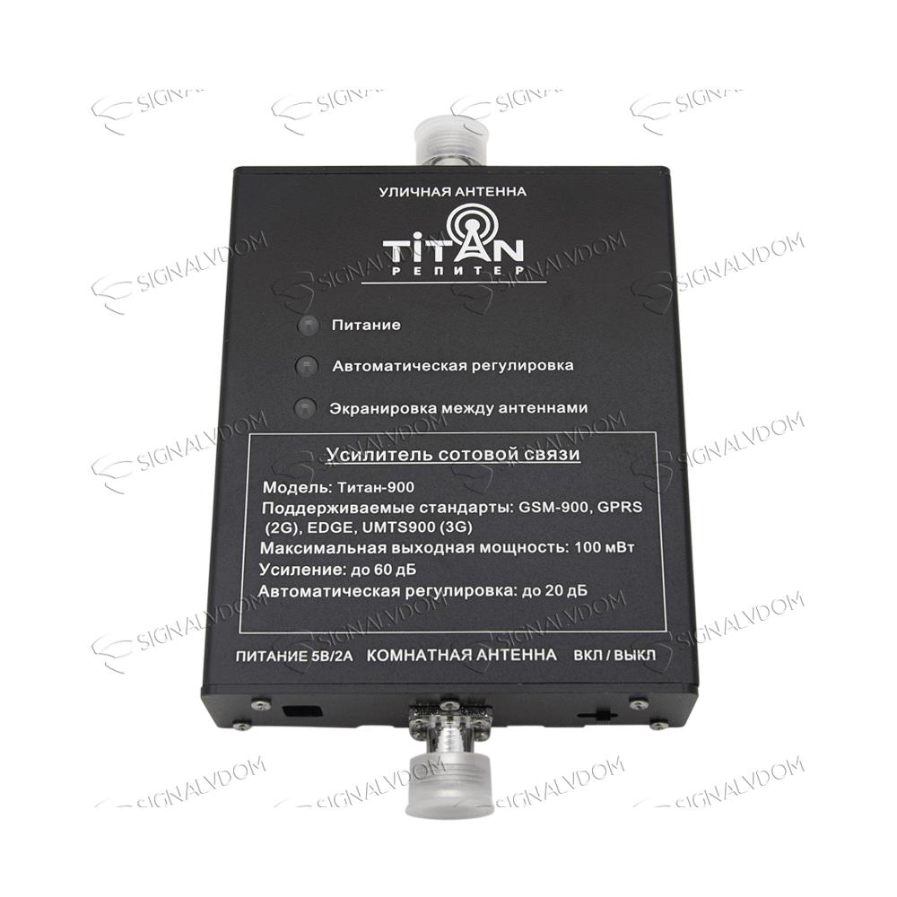 Усилитель сигнала Titan-900 комплект - 4