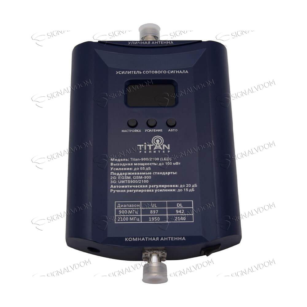 Усилитель сигнала Titan-900/2100 комплект (LED) - 2
