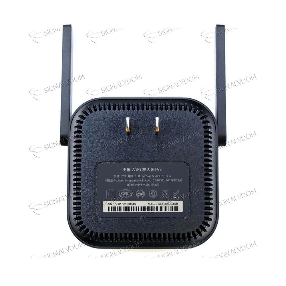 Усилитель сигнала Mi Wi-Fi Amplifier Pro - 6